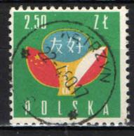 POLONIA - 1959 - AMICIZIA TRA POLONIA E CINA - USATO - Usati