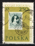POLONIA - 1960 - CENTENARIO DEL FRANCBOLLO POLACCO - USATO - Usati