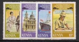 Kenya - 1981 - N°Yv. 195 à 198 - Princess Diana - Neuf Luxe ** / MNH / Postfrisch - Kenya (1963-...)