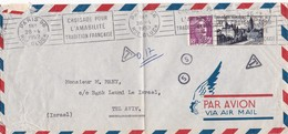 AIRMAIL ENVELOPPE CIRCULEE PARIS A TEL AVIV 1952 BANDELETA PARLANTE, AUTRES MARQUES - BLEUP - Luftpost