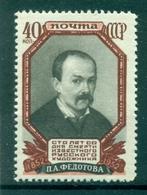 URSS 1952 - Y & T N. 1631 - Pavel Fedotov - 1923-1991 URSS