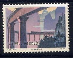 CHINE - 2279** - VIADUC DE CHEMIN DE FER - 1949 - ... People's Republic