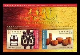 Hong Kong 2007 Yvert Bloc 165 ** Fine Woodwork Emission Commune Avec La Finlande - 1997-... Région Administrative Chinoise