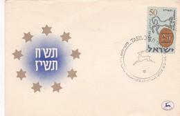 TABIL-ENVELOPPE OBLITERE TEL AVIV YAFO 1957 ISRAEL - BLEUP - Israel