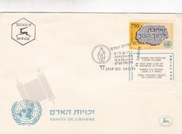 DROITS DE L'HOMME-FDC JERUSALEM 1958 ISRAEL - BLEUP - FDC