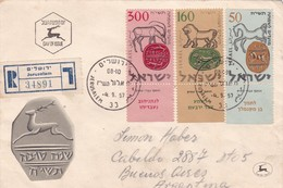 ENVELOPPE FDC CIRCULEE 1957 RECOMMANDE JERUSALEM A BUENOS AIRES - BLEUP - FDC