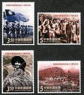 2015 70th Of Sino-Japan War Stamps CKS WWII Martial Gun Soldier Battle National Flag Reservoir Dam Crop Grain - Agriculture