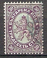 Bulgarien Mi.Nr. 19 O Wappenlöwe 1882 (201883) - Gebraucht