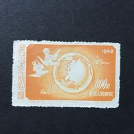 ◆◆◆CHINA 1952  Peace Conf. Of The Asian And Pacific Regions.  $800  (4-2)  NEW  AA2573 - 1949 - ... People's Republic