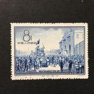 ◆◆◆CHINA 1957   Nanchang Uprising   8F (4-4)   USED   AA2575 - 1949 - ... People's Republic