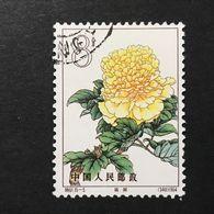 ◆◆◆CHINA  1964   Alchemist's  Glowing  Crucible    8F  (15-5)    AA2585 - 1949 - ... République Populaire
