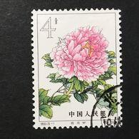 ◆◆◆CHINA  1964   Alchemist's  Glowing  Crucible    4F  (15-1)    AA2586 - 1949 - ... République Populaire