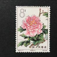 ◆◆◆CHINA  1964   Alchemist's  Glowing  Crucible    8F  (15-7)    AA2588 - 1949 - ... République Populaire