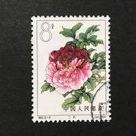 ◆◆◆CHINA  1964   Alchemist's  Glowing  Crucible    8F  (15-6)    AA2589 - 1949 - ... République Populaire