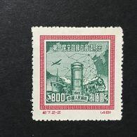 ◆◆◆CHINA 1950  First All-China Postal Conference, Peking.      $800  (2-2)  NEW   AA2594 - Neufs