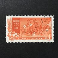 ◆◆◆CHINA 1957   Yellow River Control Plan.    4F  (4-1)  USED   AA2595 - 1949 - ... République Populaire
