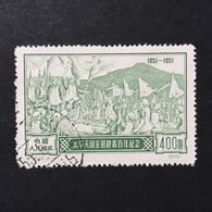 ◆◆◆CHINA 1951  Centenary Of Taiping Peasant Rebellion.  $400 (4-1)  USED   AA2596 - 1949 - ... République Populaire