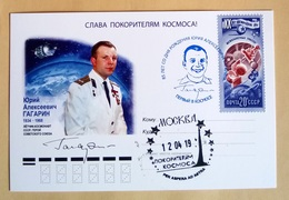Soviet Cosmonauts 8 Postcards Space Exploration Russia With Postmark 12 April 2019 - FDC