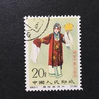 ◆◆◆CHINA  1962   Mei Lan-fang    20F  (8-5)  USED   AA2600 - 1949 - ... République Populaire