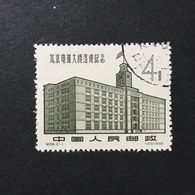◆◆◆CHINA  1958  Opening Of Telegraph Building, Peking.   4F  (2-1)  USED   AA2602 - 1949 - ... République Populaire