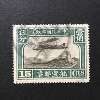 ◆◆◆CHINA  1929   AIR  (Nationalist Sun Emblem On Tail)  15C  USED   AA2607 - 1912-1949 République