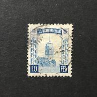 ◆◆◆ Manchuria (Manchukuo)  1934   3rd   Definitives    10F  USED  AA2617 - 1932-45 Manchuria (Manchukuo)