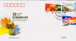 China 2009-30 10th Ann. Of Macao's Return To The Motherland B.FDC - 1949 - ... République Populaire