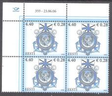 Estonia 2006 MNH Stamp Block Of 4  The First Estonian Naval Parade On Victory Day Mi 562 - Militaria