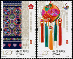 China 2016-33 Asian International Philatelic Exhibition MNH - 1949 - ... People's Republic