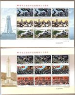China 2016-31 80th Anniversary Of Long March Small Pane MNH Military Weapon Transport Boat Fauna Horse Cigarette - 1949 - ... People's Republic
