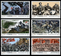 China 2016-31 80th Anniversary Of Long March MNH Military Weapon Transport Boat Fauna Horse Cigarette - 1949 - ... People's Republic