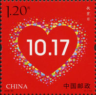 China 2016-30 Poverty Alleviation Day MNH Love Heart Unusual - 1949 - ... People's Republic