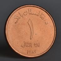 Afghanistan 1 Afghani 2004-05. COIN UNC Km1044 - Afghanistan