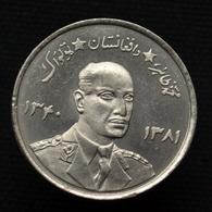 Afghanistan 5 Afghanis 1961. COIN UNC Km955 Diameter29.2 Mm - Afghanistan