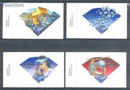Botswana 2001 Mi 715-718 MNH ( ZS6 BTS715-718dav132 ) - Mineralien
