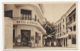 LOURDES - HOTEL D' ANVERS - FORMAT CPA NON VOYAGEE - Lourdes