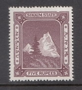 SIKKIM State  5 Rs  Brown  Revenye  MNH # 94248  Inde Indien India Fiscaux Fiscal Revenue - Unclassified