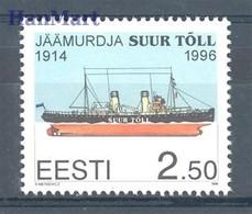 Estonia 1996 Mi 282 MNH ( ZE3 EST282 ) - Estonia