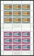 Yugoslavia 1969 EUROPA Stamps - CEPT. S/S  MNH - 1945-1992 Sozialistische Föderative Republik Jugoslawien