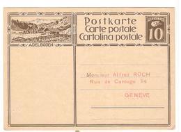 16772 - Avec Illustration - Entiers Postaux