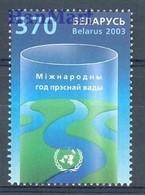 Belarus 2003 Mi 483 MNH ( ZE4 BYL483 ) - Protection De L'environnement & Climat