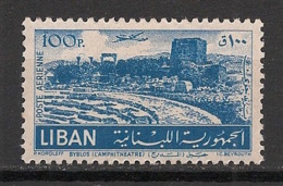 Liban - 1952 - Poste Aérienne PA N°Yv. 79 - Byblos - Neuf Luxe ** / MNH / Postfrisch - Libanon