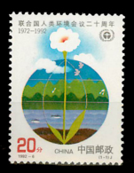 CHINA. ** 3116. Naciones Unidas. Año 1992. - 1949 - ... República Popular