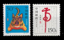 CHINA. ** 3544/45. Año Nuevo. Año 1997. - Neufs