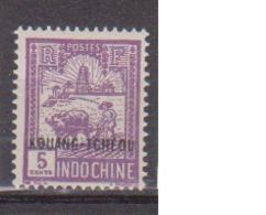 KOUANG TCHEOU              N° YVERT  :   81    NEUF SANS GOMME        ( SG     1/25   ) - Kouang-Tcheou (1906-1945)