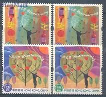 Hong Kong 2003 Mi 1109-1112 MNH ( ZS9 HNK1109-1112 ) - Medizin