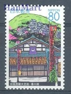 Japan 2003 Mi 3483 MNH ( ZS9 JPN3483 ) - Architecture