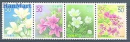 Japan 2004 Mi 3672-3675 MNH ( ZS9 JPNvie3672-3675 ) - Plants