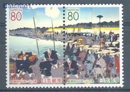 Japan 2004 Mi 3680-3681 MNH ( ZS9 JPNpar3680-3681 ) - Royalties, Royals