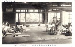 FORMOSE - Inside Of A House -  N° 35 ( Year 1928 ) - Formosa